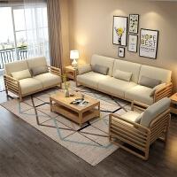 实木沙发简约现代小户型客厅组合单双人转角北欧布艺沙发 组合618定金