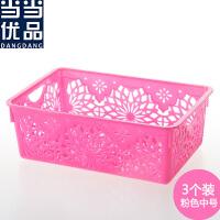 当当优品 欧式时尚雕花桌面塑料收纳筐3个装 中号 粉色