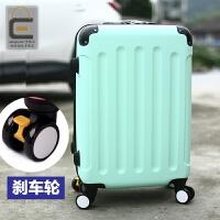 行李箱28寸拉杆箱万向轮24寸男密码箱女22寸26寸扩展旅行箱刹车轮