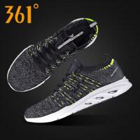 361男鞋运动鞋春季新款正品气垫鞋361度夏季休闲透气耐磨跑步鞋男