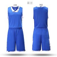 新款套装内衬球衣双口袋篮球队服DIY定制比赛服 XL 165-170