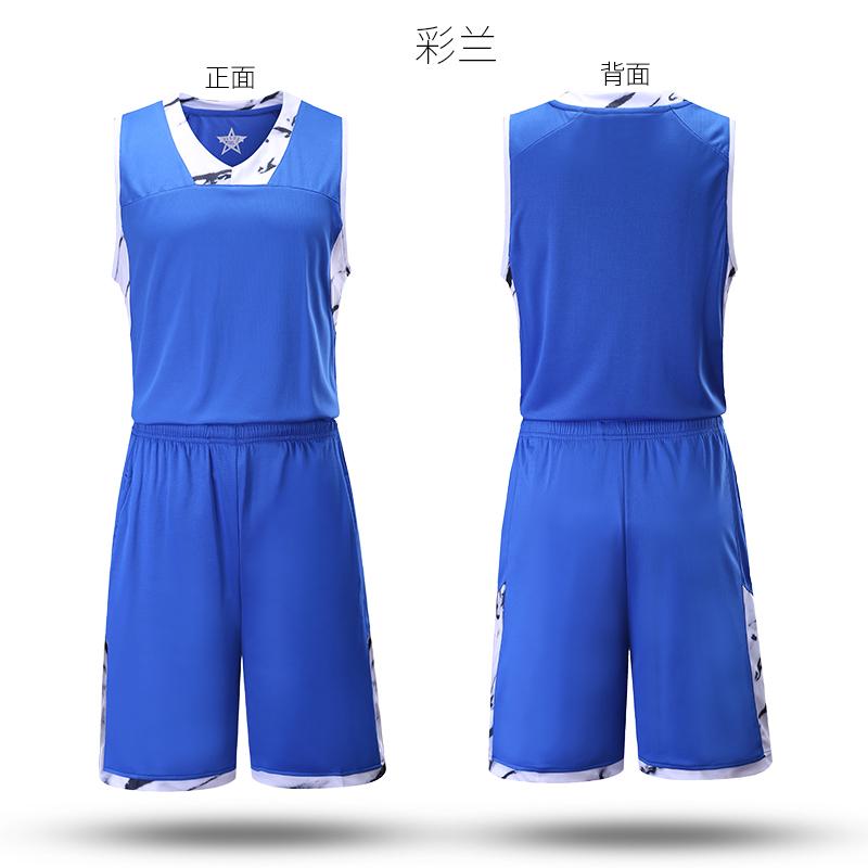 新款套装内衬球衣双口袋篮球队服DIY定制比赛服  XL 165-170 发货周期:一般在付款后2-90天左右发货,具体发货时间请以与客服协商的时间为准