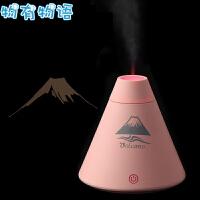 物有物语 加湿器 家居日用USB香薰加湿器迷你加湿器办公室创意礼品火山形状加湿器 空气净化器
