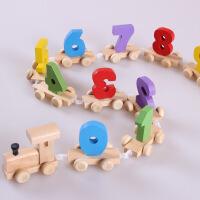 幼得乐木制数字小火车 宝宝学数字 儿童益智早教玩具