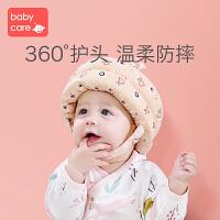 babycare宝宝学走路防摔神器护头帽保护垫婴儿透气保护头部安全