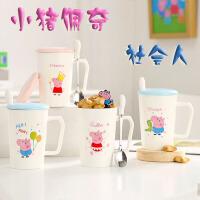 创意潮流女ins抖音情侣卡通小猪佩奇水杯子 陶瓷可爱马克杯带盖勺