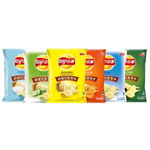 乐事薯片145克*6包(原味+黄瓜+青柠+酸奶+辣白菜+芥末)