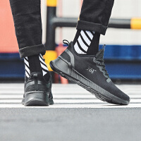 【折上1件5折】361度男鞋运动鞋2018秋季新品网面透气运动跑步鞋