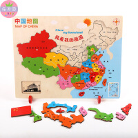 激光雕刻世界地图中国地图拼图拼版木制早教益智木质玩具地理认知新