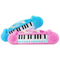儿童电子音乐琴 初学者迷你钢琴乐器玩具 宝宝早教益智男孩女孩节日礼物 电子音乐琴【颜色随机】