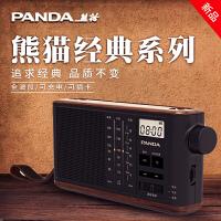 熊猫T-31收音机新款老人便携式播放器复古充电全波段半导体fm老式