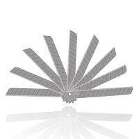 得力2012小号SK5美工刀片裁纸x小号刀片替换刀片多刀头 10片/盒