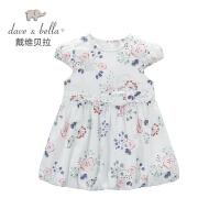 davebella戴维贝拉2017女童夏季新款连衣裙 女宝宝印花连衣裙