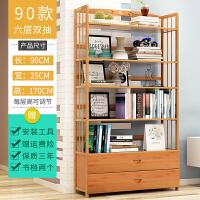 简易书架桌上落地楠竹书架书柜实木简约现代书橱办公室置物架