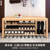 换鞋凳鞋柜简约入户换鞋柜长条多功能床尾收纳小型试鞋凳式鞋凳柜