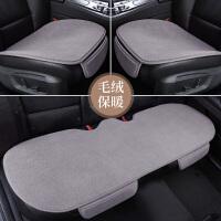 汽车坐垫冬季毛绒单个屁屁垫车垫子后排保暖短毛绒座垫单片三件套
