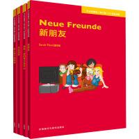 开**德语(青少版)A2 轻松读物(全4册) 外语教学与研究出版社