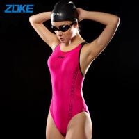 洲克新款游泳衣女连体三角保守显瘦时尚品牌专业训练舒适泳装