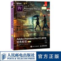 Adobe Premiere Pro CC 2018经典教程 彩色版 Adobe官方出版的基础教程