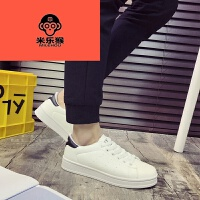 米乐猴  休闲鞋 2017新款白色休闲布鞋男鞋学生板鞋透气韩版潮鞋高帮鞋