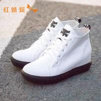 红蜻蜓新款内增高低跟平底女鞋HNB6737