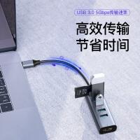 苹果笔记本手机连电视显示高清4K同屏转换器TypeC转USB拓展