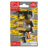 IWAKO ER-BRI035 岩泽趣味橡皮 儿童卡通可爱橡皮创意文具 .枪当当自营