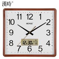 【限时特惠】汉时挂钟客厅现代创意静音日历电子石英钟表圆形家庭时钟HW49