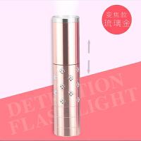 荧光剂检测笔365nm紫光手电筒验钞化妆品面膜测试玉石白光紫外灯