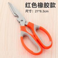 强力厨房剪家用多功能大剪刀鸡骨剪 不锈钢防锈耐用锋利