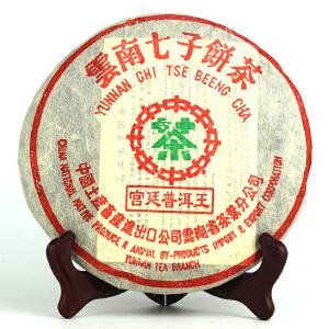 【一件 84片】2003年中茶(宫廷普洱王-高端一口料)熟茶 357克/片