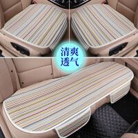 汽车坐垫三件套单片四季通用车垫子后座座垫可爱女神透气夏季凉垫
