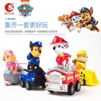 正版汪汪队立大功玩具套装积木救援巡逻车总部基地儿童变形女男孩