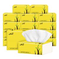 缘点16包抽纸家用卫生纸巾实惠装家庭装整箱批发面巾纸餐巾纸抽