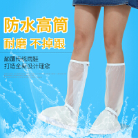 高筒防雨鞋套防水防雨鞋套防滑加厚耐磨成人短款包边户外鞋套