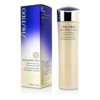 资生堂 Shiseido 高机能修复美白丰润水 150ml