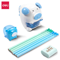 得力文具68900猪年学生文具礼盒套装儿童学习用品铅笔削笔机橡皮