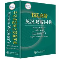 韦氏高阶英汉双解词典 Merriam-Webster's Advanced Learner's English-Chin
