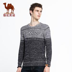 骆驼男装 2018秋冬新款圆领套头撞色花纱青年休闲长袖毛衣外套男