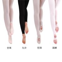 芭蕾舞蹈袜子 白色连裤袜天鹅绒大袜 儿童练功打底丝袜