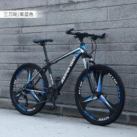 山地自行车男赛车单车30速双减震碟刹越野超轻变速女学生