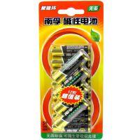 南孚电池 5号电池聚能环碱性12粒装 LR6无汞环保AA干电池 (适用于血压计/血糖仪/电动玩具)