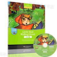 Little Red Riding Hood 小红帽 黑布林英语阅读 小学b级5第五册 上海外语教育出版社 附盘 97