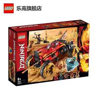 【当当自营】LEGO乐高积木幻影忍者Ninjago系列70675 8岁+凯的武士刀战车
