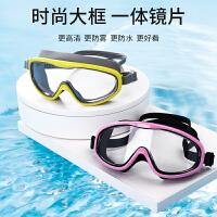游泳镜防雾大框高清泳镜游泳眼镜男女泳帽潜水装备