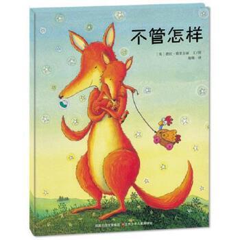书幼儿园小班0-2-3-4-5-6岁儿童绘本故事书籍少儿读物一年级课外书籍
