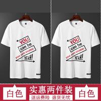 男士短袖T恤夏季半袖体恤圆领修身韩版潮流男款2018新款潮牌衣服 +
