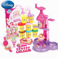 儿童玩具女孩3d彩泥套装手工粘土雪糕机橡皮泥模具工具