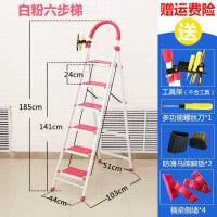 梯子家用叠人字梯室内多功能伸缩工程爬梯扶楼梯五步梯加厚 白粉六步梯 加厚