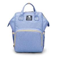 妈咪包双肩妈妈包多功能大容量外出宝妈背包婴儿妈咪袋时尚母婴包 天蓝色 收藏送手拿包